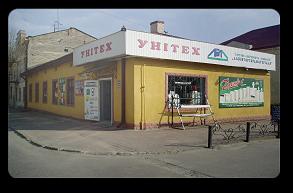 магазин Унітех, виставковий зал